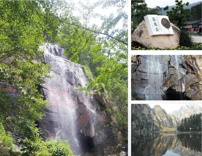 连云港花果山景区位于江苏连云港市南云台山中麓,是国家级云台山风景